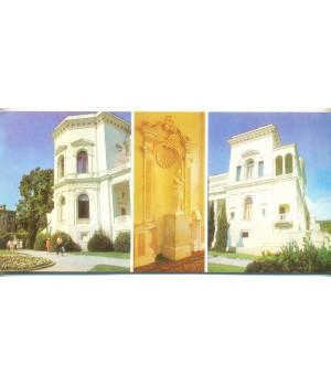 """Фрагменты южного фасада Белого дворца. Скульптура """"Пенелопа"""""""