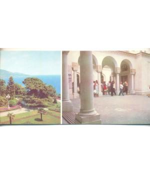 Вид на Ливадийский парк. У западного фасада дворца