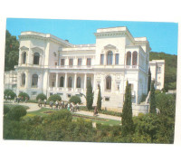 Ялта. Большой Ливадийский дворец