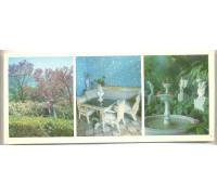 Алупкинский дворец-музей. Уголок парка. Фрагмент интерьера Голубой гостиной. Уголок Зимнего сада