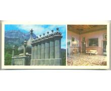 Алупкинский дворец-музей. Дымовые трубы дворца. Бильярдная