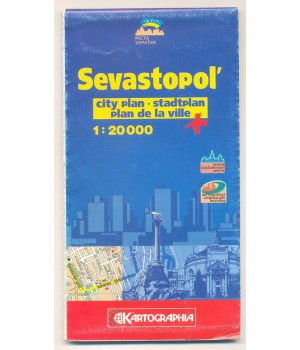 Sevastopol. City plan