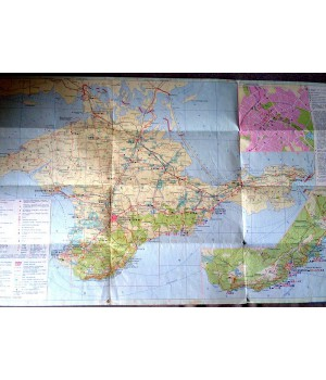 Крым. Туристская карта. 1988