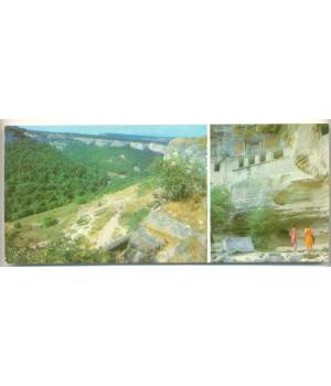 Вид на окрестности средневекового пещерного города Чуфут-Кале