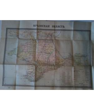 Крымская область. Административная карта