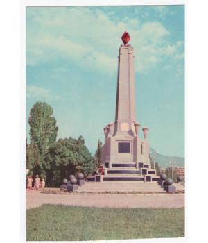 Алушта. Пам`ятник членам уряду Радянської Республiки Таврiди