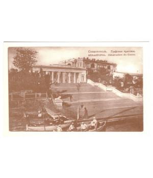 Севастополь. Графская пристань