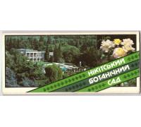 Никитский ботанический сад. Набор открыток. 1986