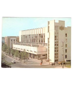Симферополь. Почтамт