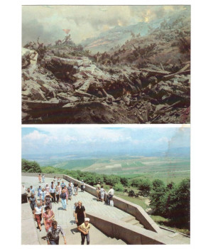"""Севастополь. Фрагмент диорамы """"Штурм Сапун-горы 7 мая 1944 г."""" На Сапун-горе"""
