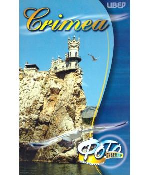 Crimea. Крым Фотоальбом