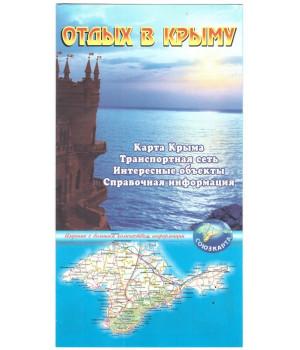 Отдых в Крыму. Карта