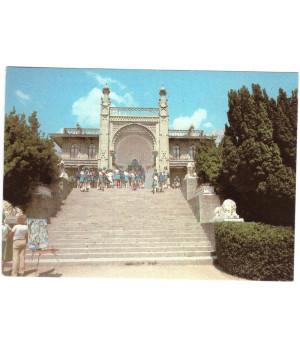 Алупкинский дворец-музей. Южный фасад дворца