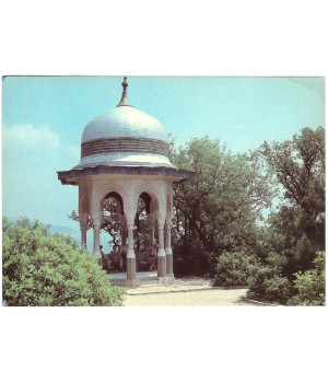 Крым. Ливадийский дворец. Турецкая беседка