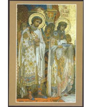 Равноапостольные св. царица Елена и царь Константин