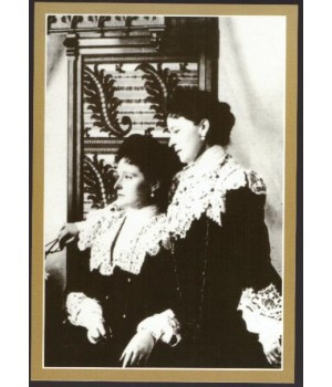Две сестры: Императрица Александра Федоровна и Великая княгиня Елизавета Федоровна