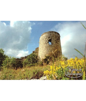 Крепость Сюйрень