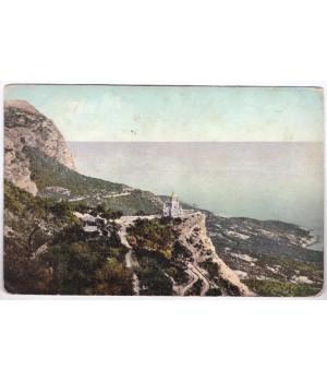 Форос. Вид из Байдарских ворот. Крым