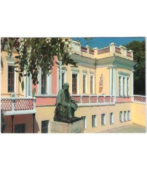 Феодосия. Картинная галерея им. И. К. Айвазовского
