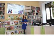 Детская библиотека и читатель XXI века: новый формат общения