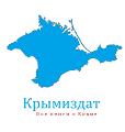 Крымиздат
